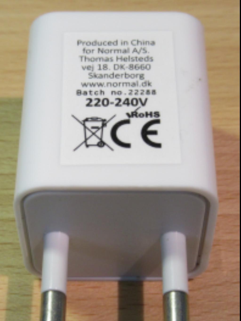 Normal återkallar USB laddare | Elsäkerhetsverket